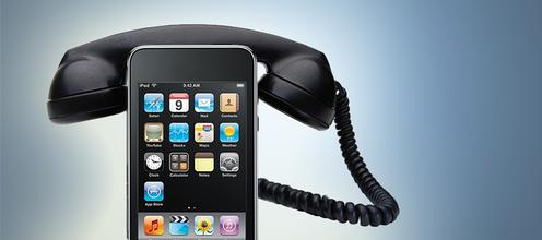 onexs-lanceert-vamo-1-zakelijk-abonnement-voor-vaste-en-mobiele-telefonie